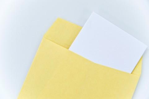 質問用紙イメージ書類